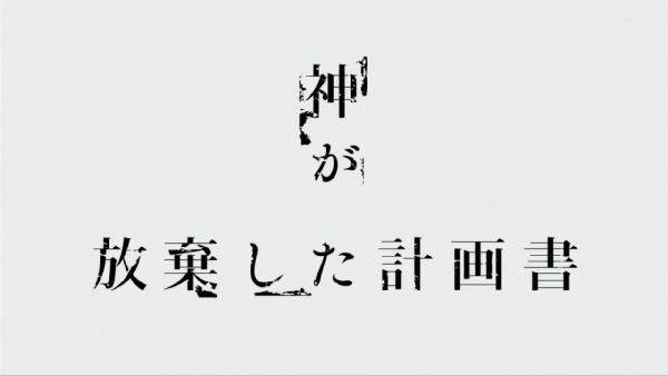 いのうb (12)