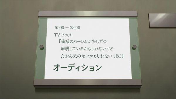 白箱04 (4)