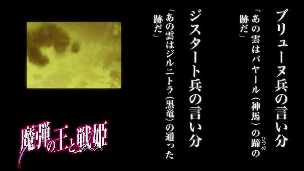 魔弾06 (10)