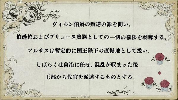 魔弾06 (18)