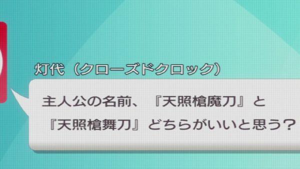 異能07 (14)