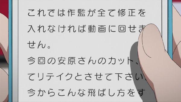 白箱07 (10)