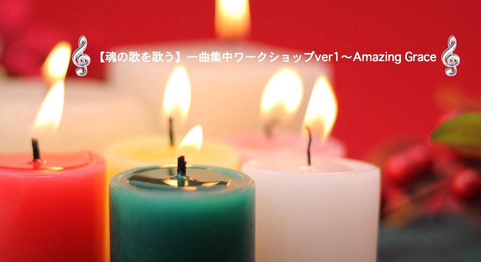 歌ワーク2014121