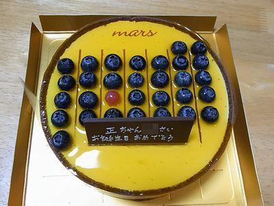 アンリ・シャルパンティエのバースデーケーキ
