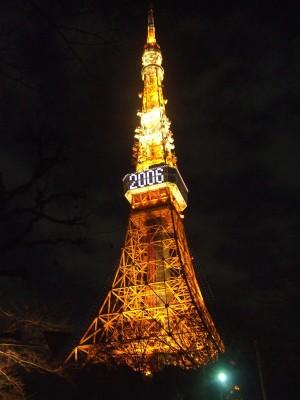 東京タワー1230ta