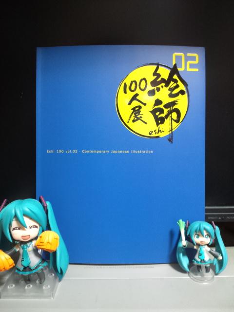 DCF00250.jpg