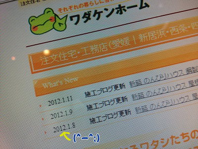 201301161.png