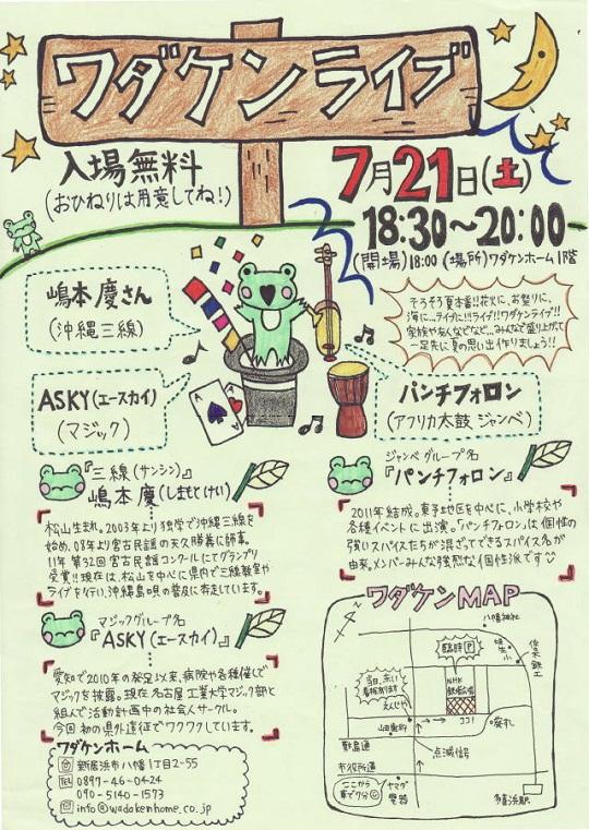 event2.jpg