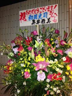 奥井さんから頂いたお花☆