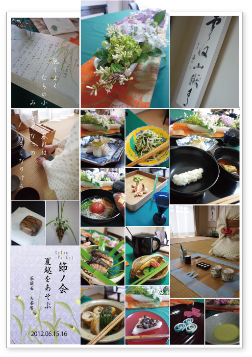 201206nagoshi.jpg