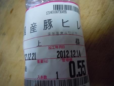 008+(2)_convert_20121216062502.jpg