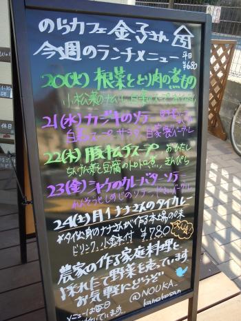 010_convert_20121121204904.jpg