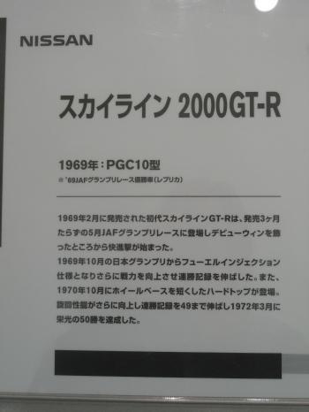 014_convert_20121117054443.jpg