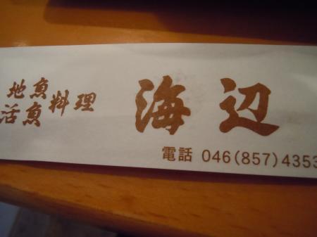 025_convert_20121217052010.jpg