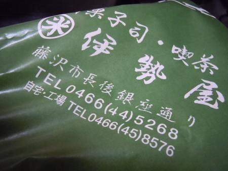 034_convert_20121206222355.jpg