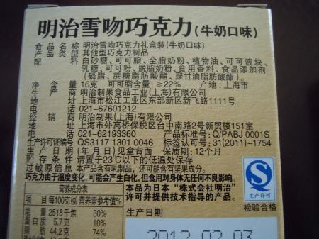 DSCN2050_convert_20120903224140.jpg