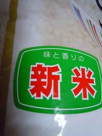 DSCN2447_convert_20120913212542.jpg
