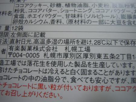 DSCN2524_convert_20120926230548.jpg