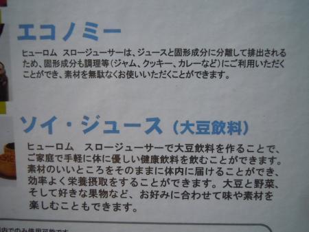 DSCN2606_convert_20121013070131.jpg
