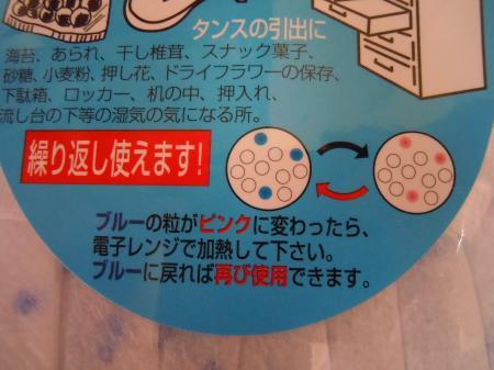 DSCN2957_convert_20121101044014.jpg
