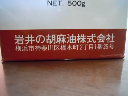 DSCN3591_convert_20121209223816.jpg