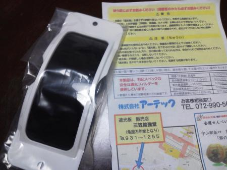NEC_0087_convert_20120428214624.jpg