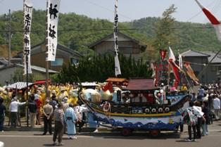 西津七年祭