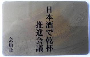 NCM_0243.jpg