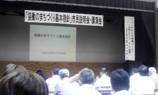 NCM_0381.jpg