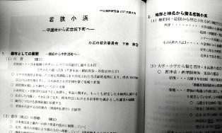 NCM_0619.jpg