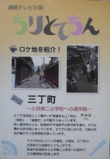 NCM_0678.jpg