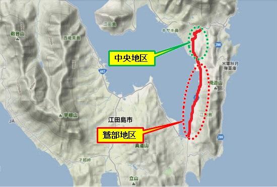 2A)江田島町南部・県道44(鷲部・中央)