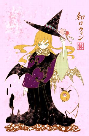 happy Halloween !!