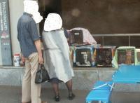 2012_0112_222100-PICT0125.jpg