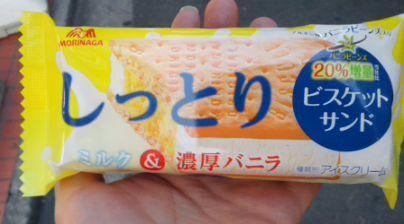 moblog_b3e10ad5.jpg