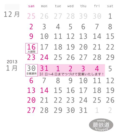 1109-2_20121111114042.jpg