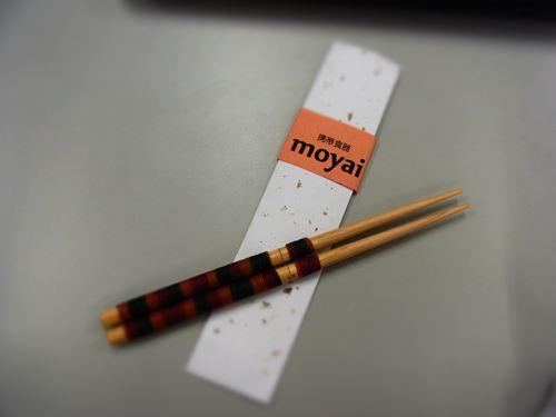 moyai (6)_R