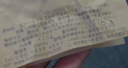 10.17東京出 (5)2