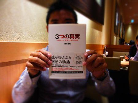 大好きな本 (2)2