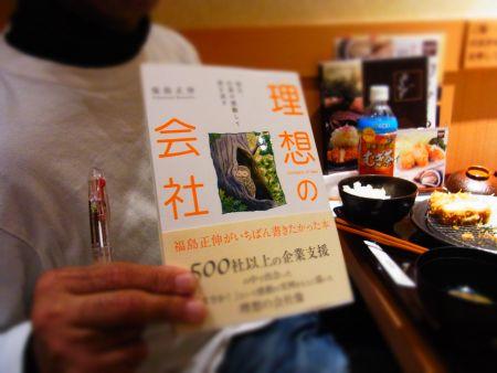 大好きな本 (3)3