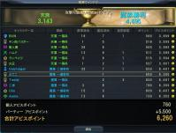 10_!3_000.jpg