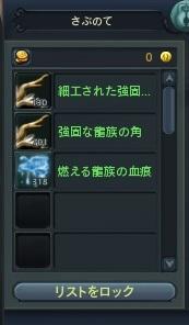Aion2271.jpg