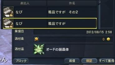 o-dojyama2.jpg