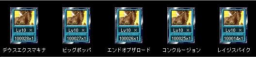 2013y03m21d_013451542.jpg