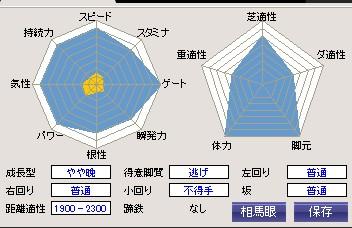 2013y04m20d_022914680.jpg