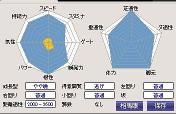 2013y04m20d_022918206.jpg