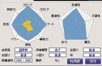 2013y04m20d_022926801.jpg