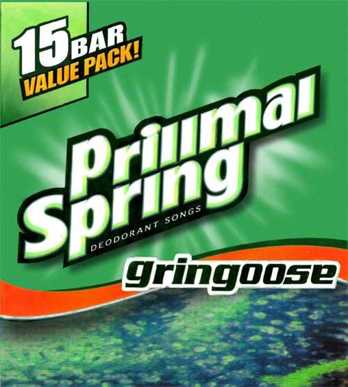 gringoose3.jpg