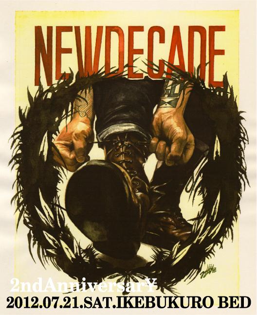 newdecade2ndfront.jpg