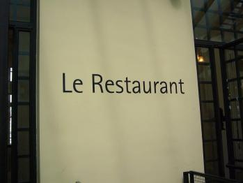 パリ2012 359s
